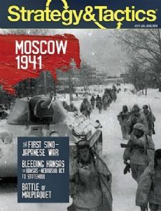 Strategy & Tactics #317: Moscow 1941